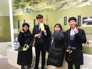 嬉野塩田津農泊体験モニターツアー2日目、うれしの茶交流館「チャオシル」にて