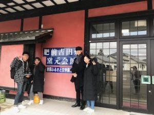嬉野塩田津農泊体験モニターツアーがいよいよ始まりました。