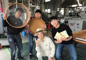 嬉野塩田津農泊モニターツアーPart2(2日目)